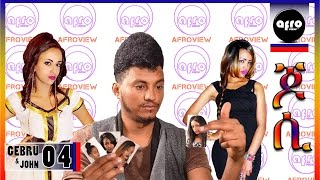AFROVIEW - JOSSI Part 4 ጆሲ - NEW ERITREAN MOVIE 2017