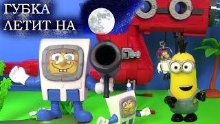 Спанч Боб Мультик! Spongebob Губка Боб Квадратні Штани ЛЕТИТЬ НА МІСЯЦЬ! Мультики для Дітей