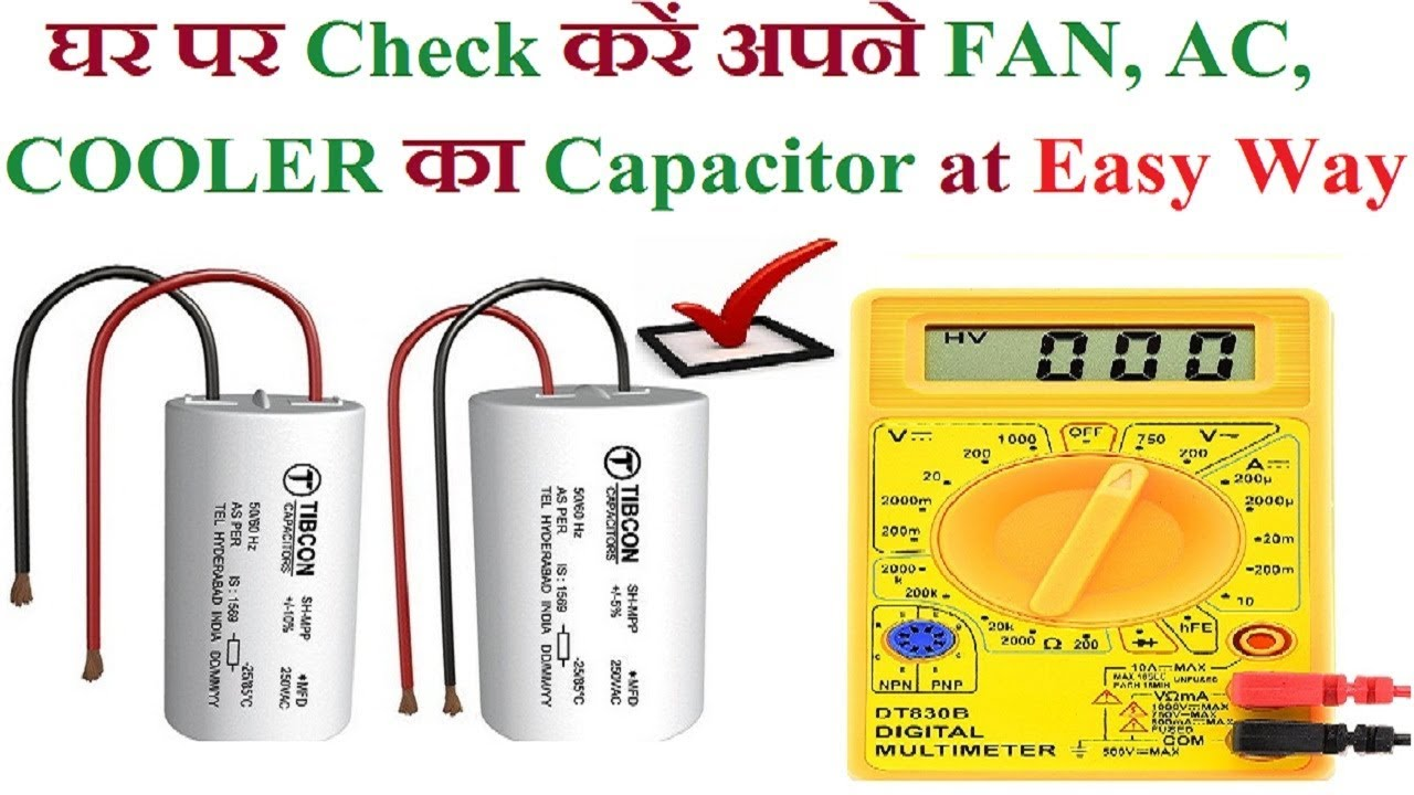 How to check capacitor ceiling fan table fan motor ac cooler how to check capacitor ceiling fan table fan motor ac cooler etc test smd without multimeter keyboard keysfo Choice Image