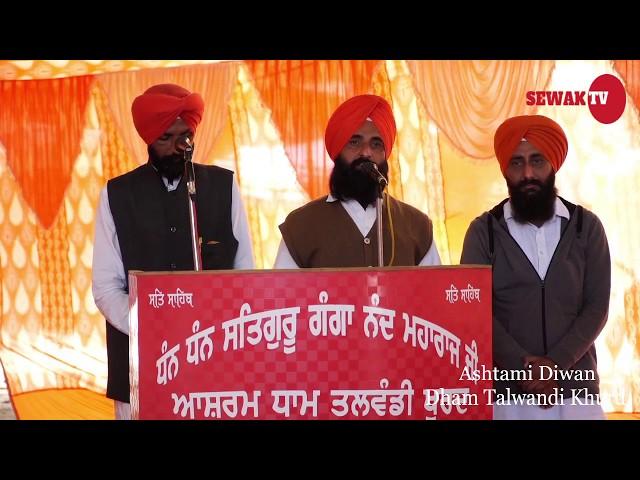 P-1 | Ashtami DIwan | Kavishri Jatha Majhi Wale | Dham Talwandi Khurd #SGBTV