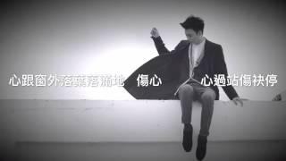 許富凱-安靜-完整版