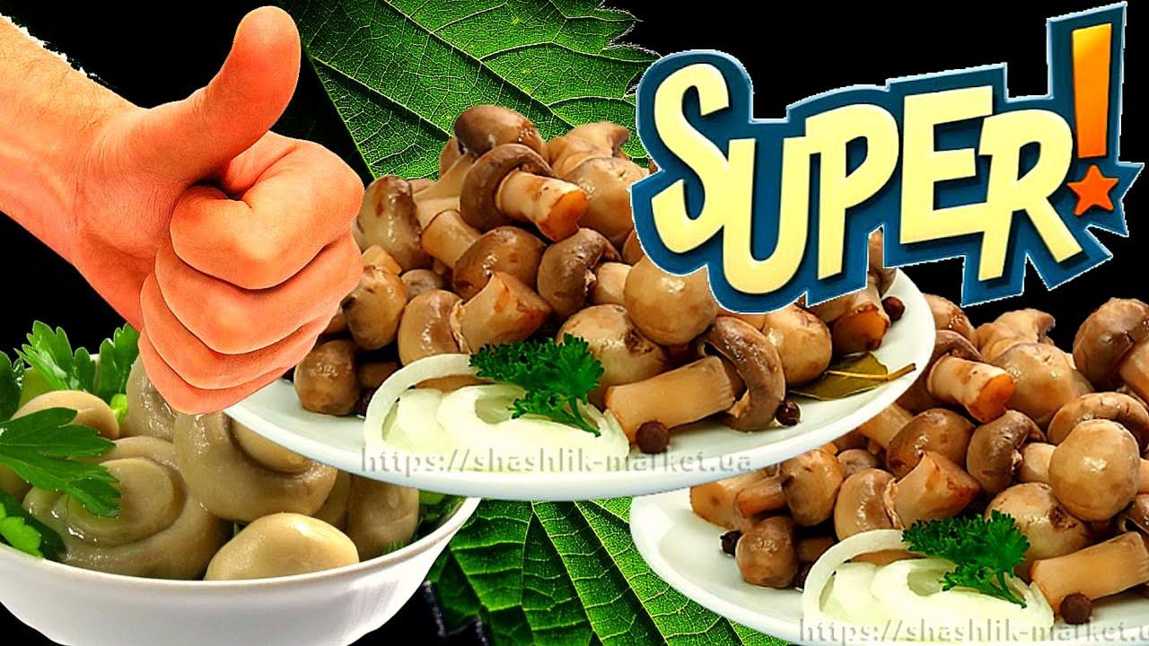 Как замариновать  грибы, за 10 часов. Вкусные рецепты из доступных продуктов.
