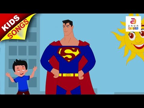 Superheroes | Songs for Kids | Superman | English Rhymes For Children | Kids Songs | Lyrics