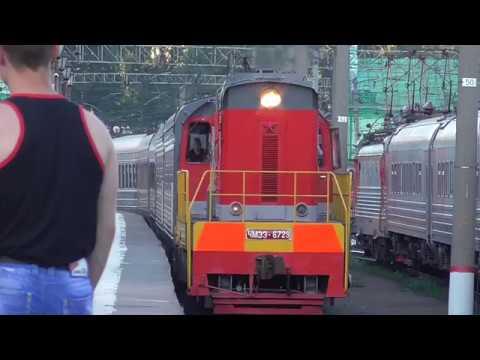 Казанский вокзал, отправление №306 Москва -Сухум - YouTube