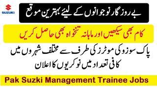 Download Management Trainee Officer Video Sosoclip Com