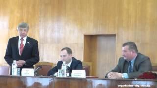 Назначен новый руководитель района. Богодухов 2014(29 апреля первый заместитель председателя Харьковской областной государственной администрации Игорь Райн..., 2014-04-29T20:23:33.000Z)