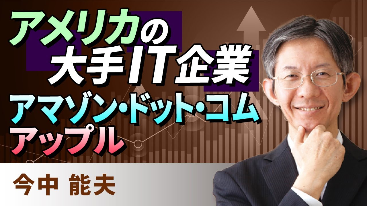 It 企業 アメリカ