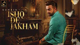 ISHQ DE JAKHAM(Official Teaser)| Runbir | Wakhra Swag Music| Full Releasing on 23rd Nov.