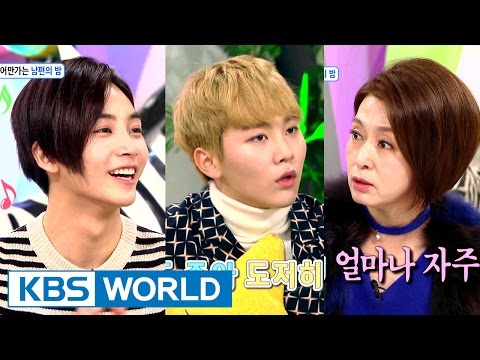 Hello Counselor - Jeonghan, Seungkwan, Moon Heekyeoung [ENG/2016.12.12]