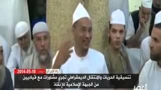 jil jadid-مشاورات تنسيقية الحريات والانتقال الديمقراطي