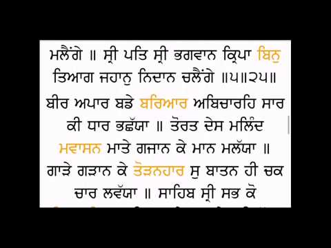 Nitnem Bhai Jarnail Singh Ji Morning