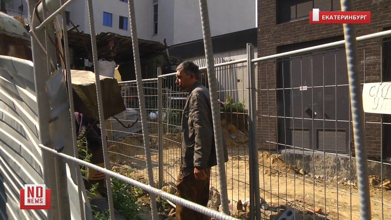 Мужчину похитили из-за земельного участка