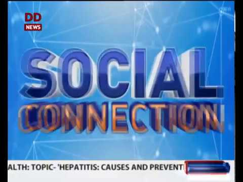 The Social Connection: Catch the latest News from virtual world | 29/07/2017