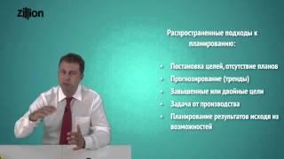 Как составить план продаж? Фрагмент (2) мастер-класса Бориса Жалило