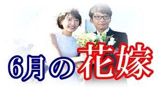 【逃げ恥】星野源 新垣結衣 恋愛進行中!急接近から熱愛、バースデイ婚近し!? thumbnail