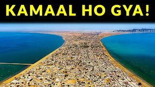 CPEC City Gwadar - Do You Know the AMAZING FACTS? | K2K Pakistan