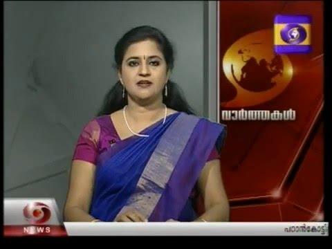 Asianet News Live | Malayalam Live TV | Breaking News