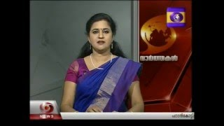 DD Malayalam 5th Jan 6.30 pm News