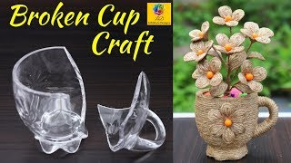 Flower and Flower vase making from Broken Cup with Jute Rope | Best out of Waste Jute Art and Craft