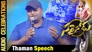 music-director-s-thaman-speech-sarrainodu-audio-celebrations-allu-arjun-rakul-preet