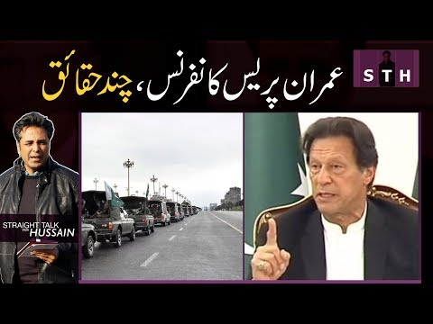 Talat Hussain | Facts versus Imran Khan's press conference