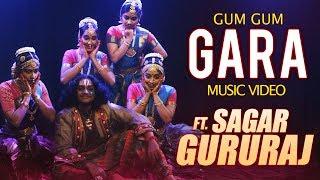 gum-gum-gara-music-video-ft-sagar-gururaj