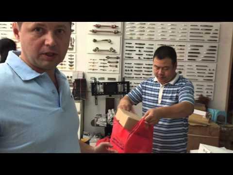 Цены на фурнитуру в Китае - город мебели Фошань