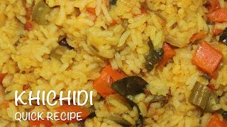 Khichidi Recipe | Vegetable Dal Khichidi in Pressure Cooker | OPOS Moong Dal Khichidi Recipe