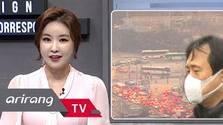 [Foreign Correspondents] Ep.116 - The problem of fine dust pollution _ Full Episode