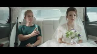 МегаФон: Свадьба. Может я поторопилась? (2016)