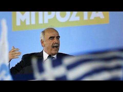 Yeni Demokrasi seçimler öncesinde son sözünü Atina'da söyledi
