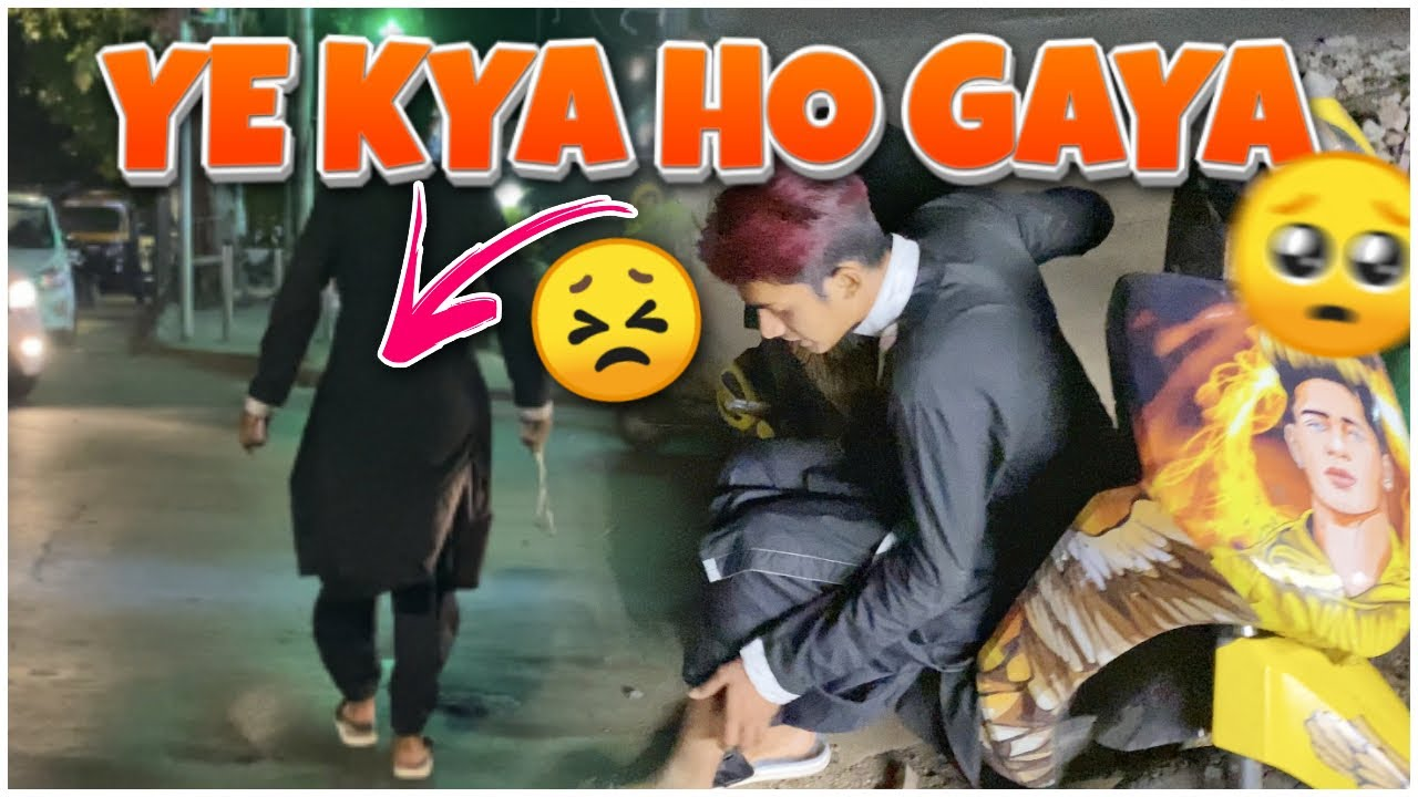 THIS IS HOW I MET AN ACCIDENT 🤦🏻♂️🥺 | MY LEG GOT FRACTURED 🤦🏻♂️😭 | GTRVLOGS