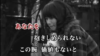 [新曲] 幻/氷川きよし cover:Q