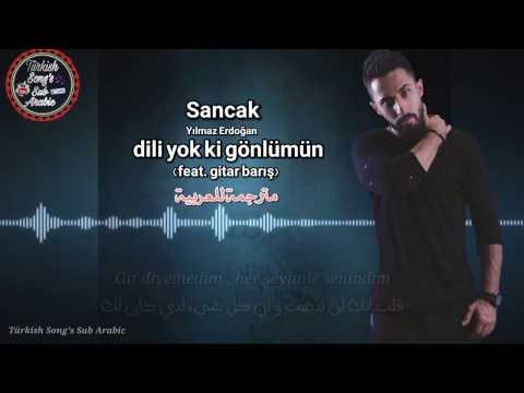 من اروع الاغاني التركية الحزينة مترجمة سنجاك