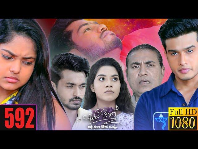 Sangeethe | Episode 592 29th July 2021