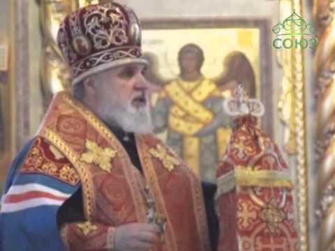 День памяти жертв геноцида армян в Перми