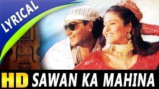Sawan Ka Mahina Shadi Bina Mushkil Hai Jeena With Lyrics   Vinod Rathod   Hulchul Songs   Kajol