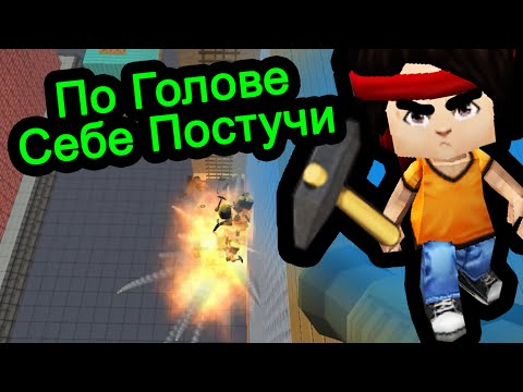 Видео Халк играть онлайн бесплатно игровые автоматы