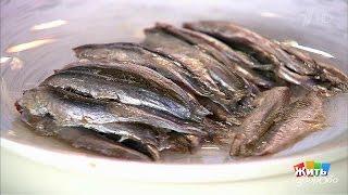Жить здорово! Самая лучшая рыба насвете— анчоус.(13.04.2017)