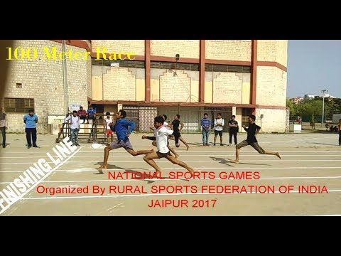 100 Meter Race...National Level Sports Games, Jaipur ( Rajasthan)