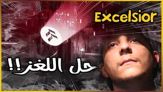 الرسائل الخفية.. المورفين جديد ف 2020 l'Morphine - Teaser Excelsior Reaction...kill