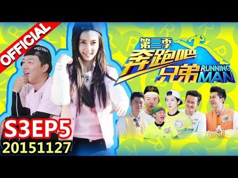 "[ENG SUB] Running Man S3EP5 ""Xi'an Deli Adventure"" 20151127【ZhejiangTV HD1080P】"