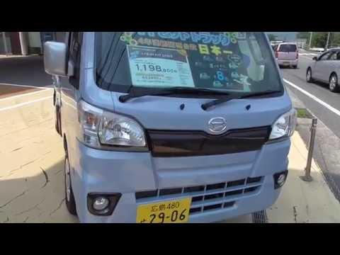 ダイハツ ハイゼットトラック・エクストラ(2WD・5MT)DAIHATSU HIJET