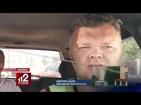Таксист: «Едем в лес, я тебя насиловать буду». Видео!