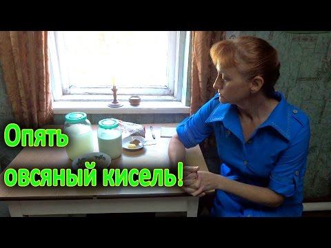 Сильный сухой кашель - Кашель