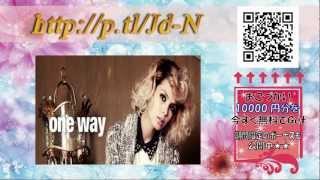 one*way(ワンウェイ) 人気商品超速報☆ 【2013 春おしゃれ♪】 Thumbnail