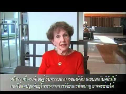 ThaiAsianlife: งานวิจัยมังคุด & หัวเข่าเสื่อม