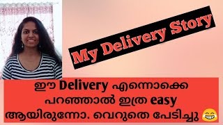 My Delivery Story | C Section Story | Cesarean Delivery Story|
