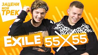 """Музыкальные блогеры Витя 55x55 и Exile, сделавшие трек """"Звуки Блоге..."""