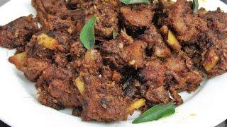 Beef Ularthiyathu - Beef Fry - Beef Varattiyathu - Kerala Beef Roast | Nisa Homey